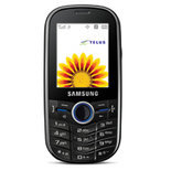 Samsung Intensity Prepaid